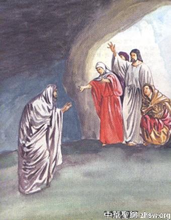 让拉撒路复活 耶稣故事 基督教门户网站 广播