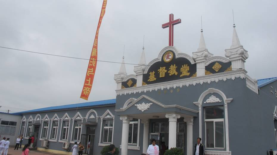 鞍山市二台子教会举