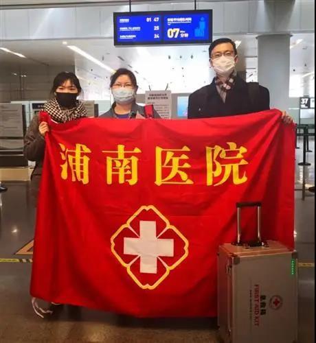 上海基督教青年会理事夏寒松医生助力第二批湖北台胞返台