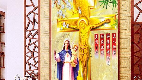 【送给母亲】在基督里的母子情