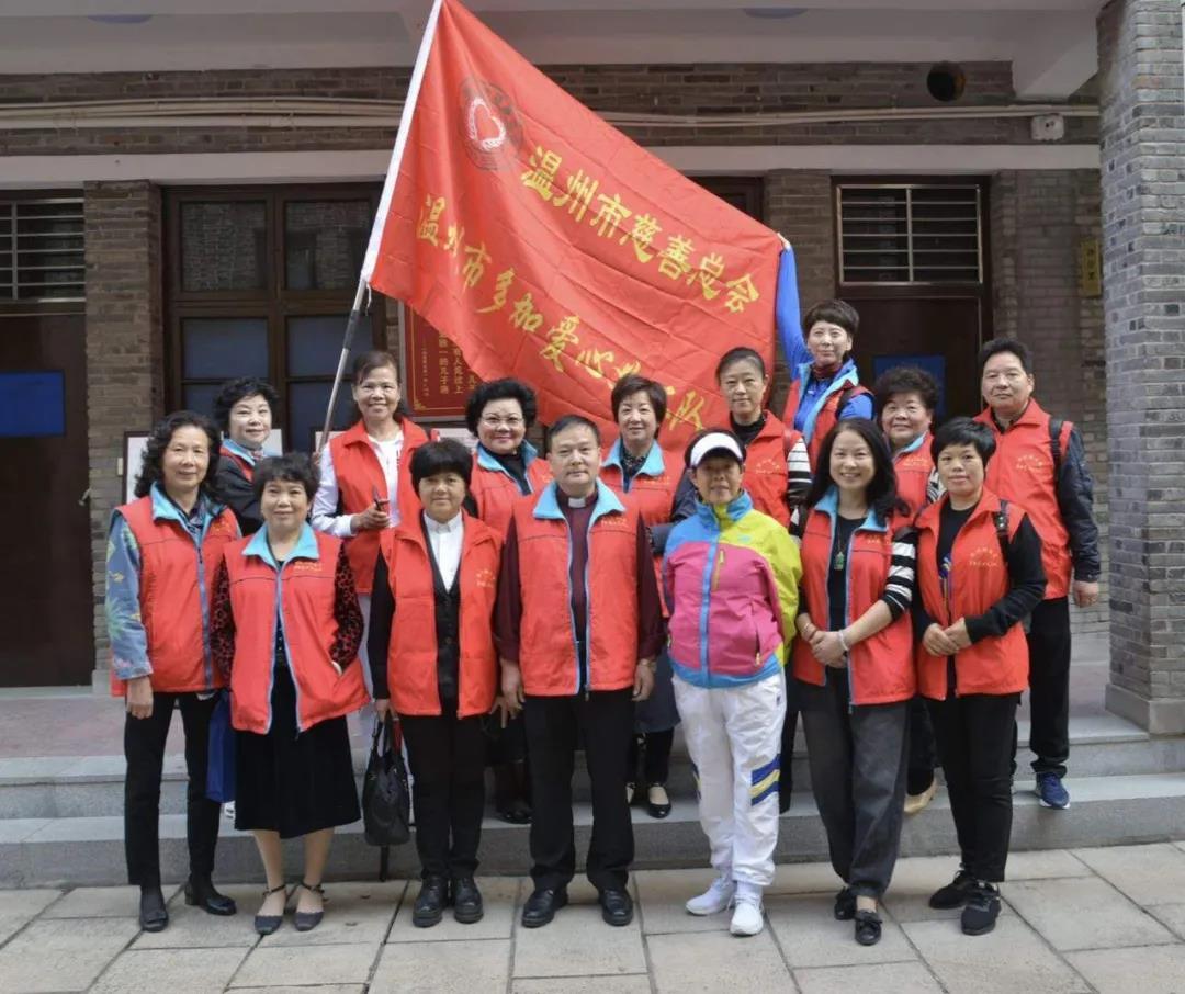 让爱永驻人间——温州市多加爱心义工队关爱慰问病困粉红母亲