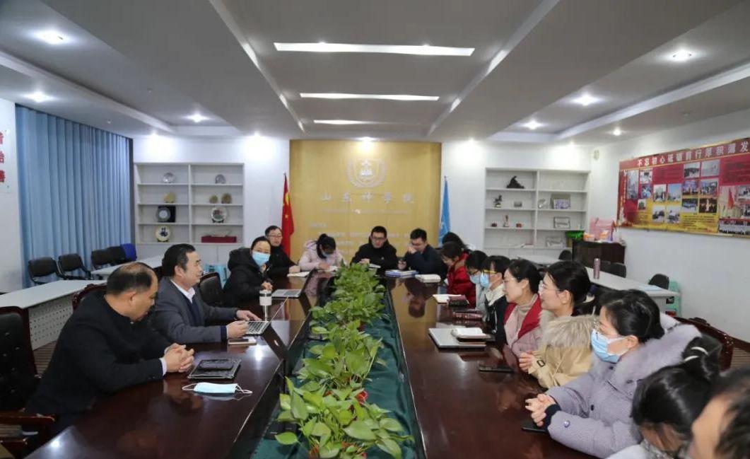 山东神学院召开教材编写动员会议