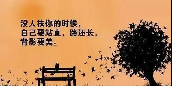 """心是一条路,""""心开,路就开,心卡,路就卡"""""""
