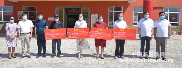战疫不忘扶贫 助孤彰显神恩——吉林省基督教两会举行捐助养老院和贫困农户仪式